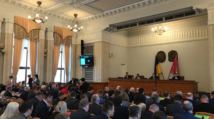 Светличная, Терехов и два представителя ОПЗЖ отказались от мандатов депутатов облсовета. Читайте на UKR.NET